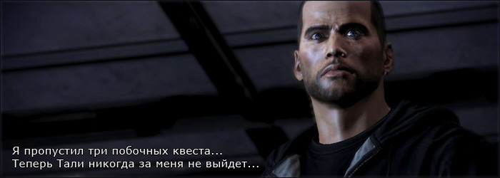 mass_effect_3_walkthrough.jpg