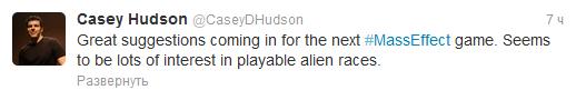 casey-hudson-twitter-alien-races.png