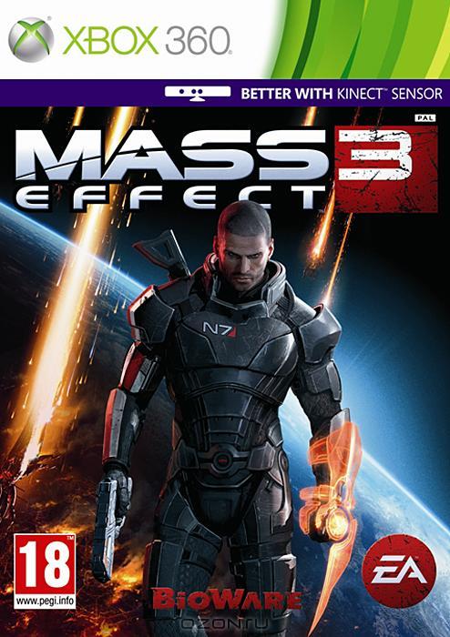 Коробочные версии Mass Effect 3 в России