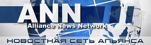 mass_effect_3_alliance_news_network.jpg