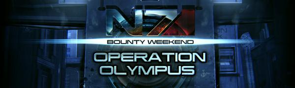 Операция N7 «Олимп»