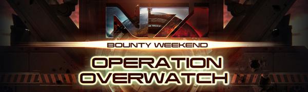 Операция N7 «Наблюдение»