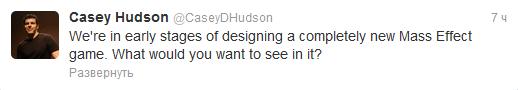 twitter-casey-hudson.png