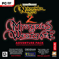 Обложка русской Neverwinter Nights 2: Mysteries of Westgate