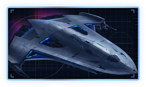 X-7OB Фантом - концепт-арт