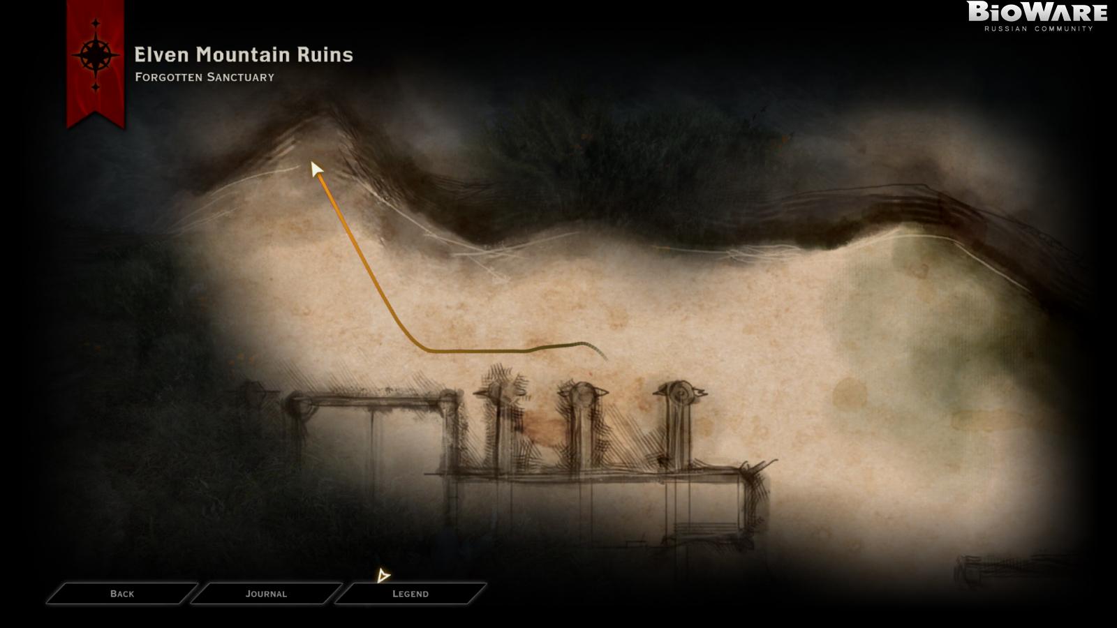 eleven-ruins.jpg