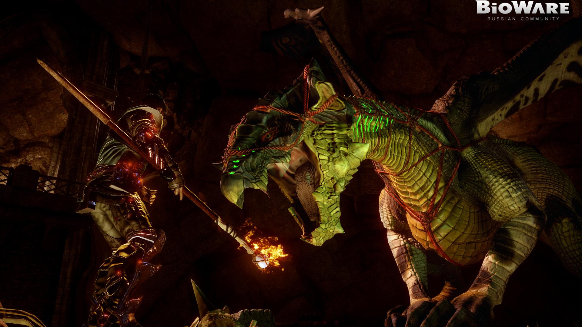trespasser_dragon.jpg